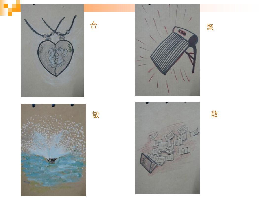 你可能喜欢 图形创意课件 图形创意作业 创意联想 答辩ppt logo设计图片