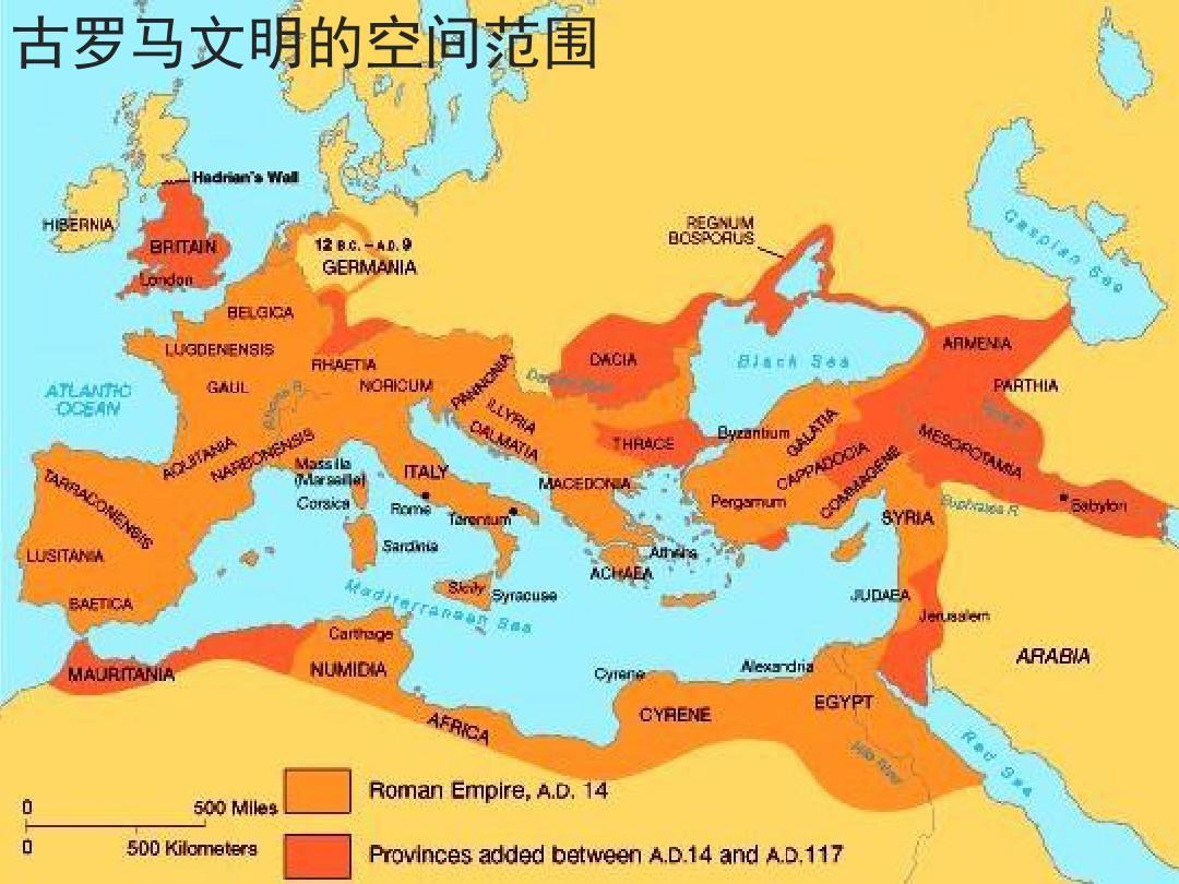 古罗马文明ppt图片