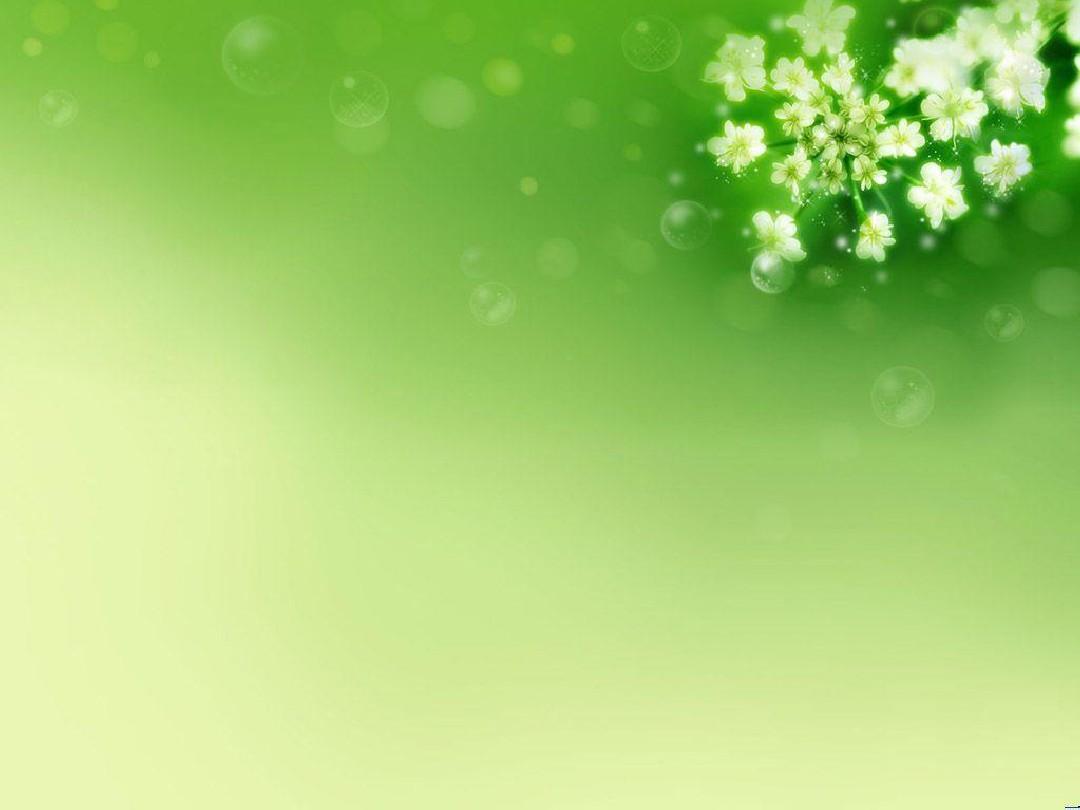 淡雅ppt背景之梦幻绿色系列_word文档在线阅读与下载图片