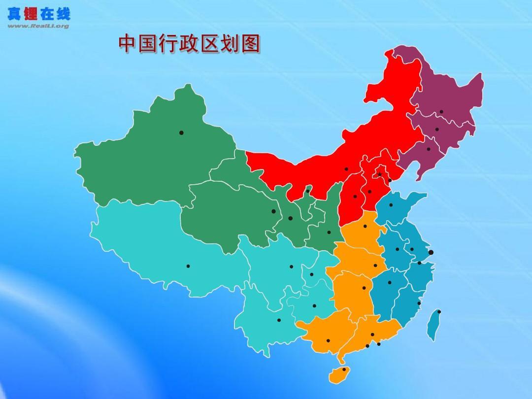 中国省份地图_最新中国各省份矢量地图和世界地图ppt