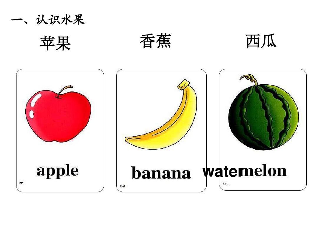 英文名词分类大全_汉语名词分类人物名词_英语名词分类大全
