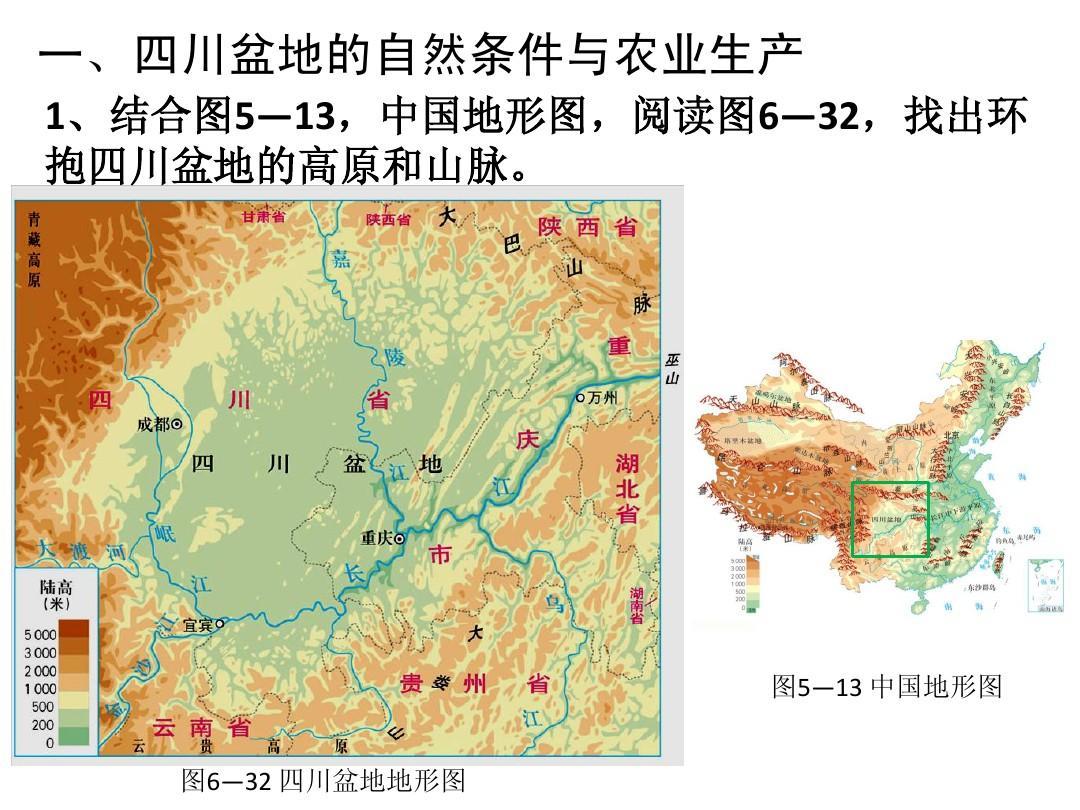 当前第4页 你可能喜欢 四川文化 云贵高原 中国地理分区 南方地区