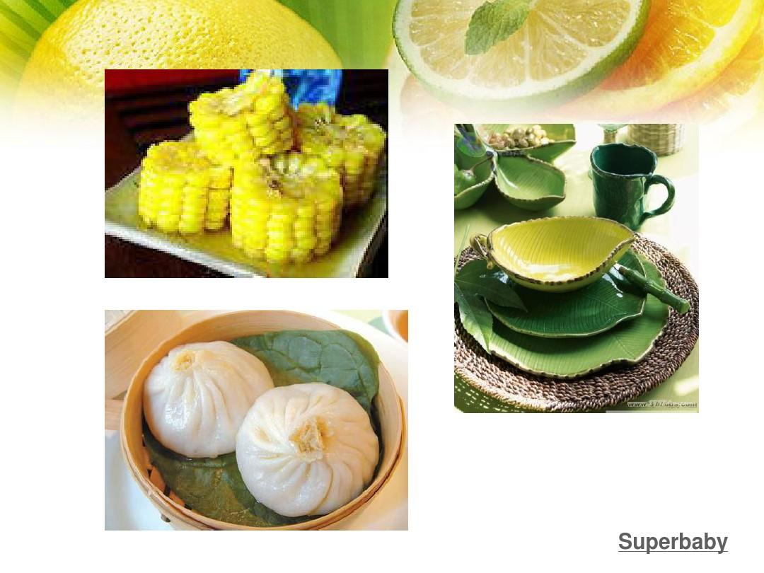Chinesefood chinese food ppt chinese fast food for Asian cuisine ppt