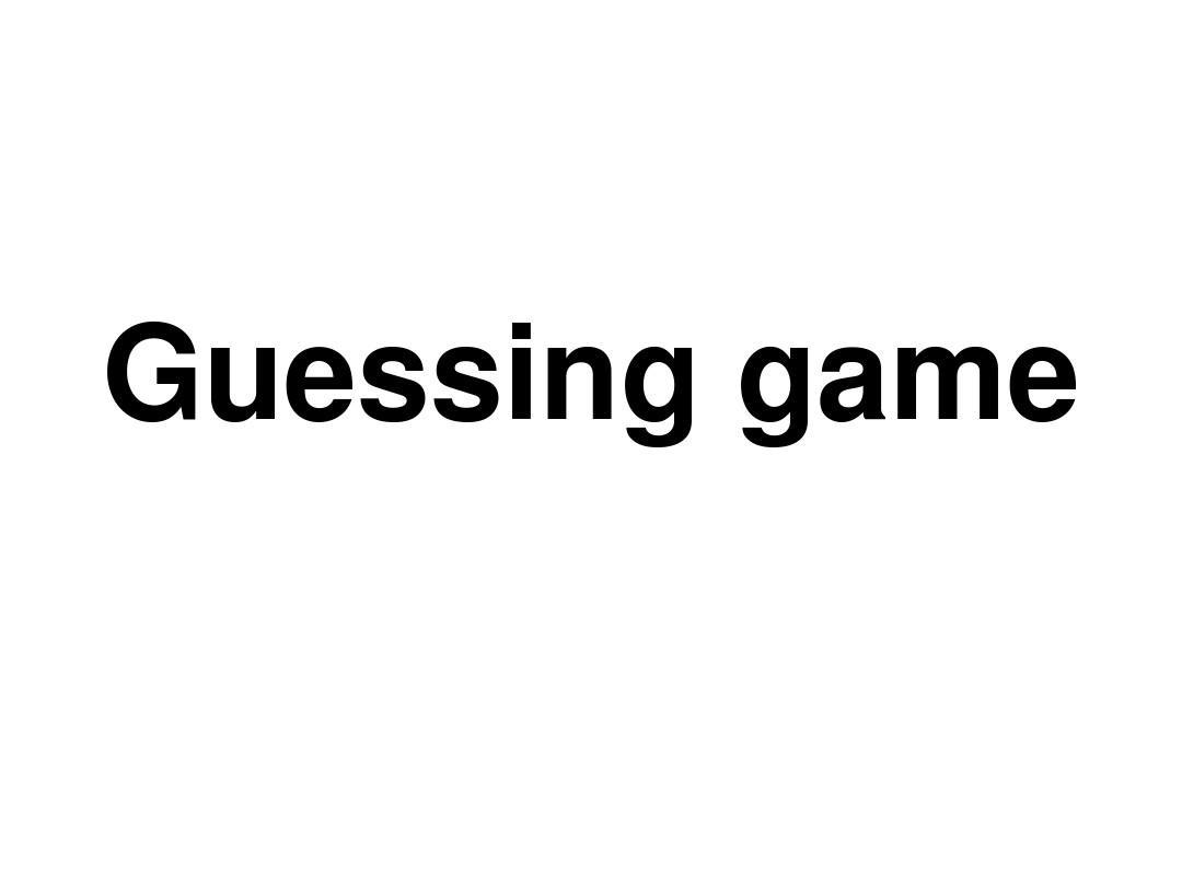 英文猜词游戏
