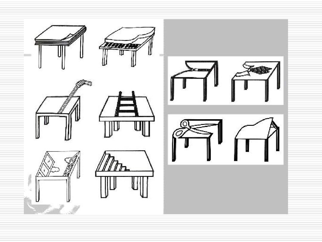 广告设计课件:图形创意ppt图片