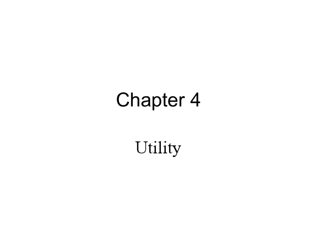 中级微观经济学课件04