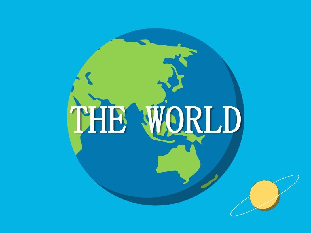 扁平化地球循环旋转动画ppt图片