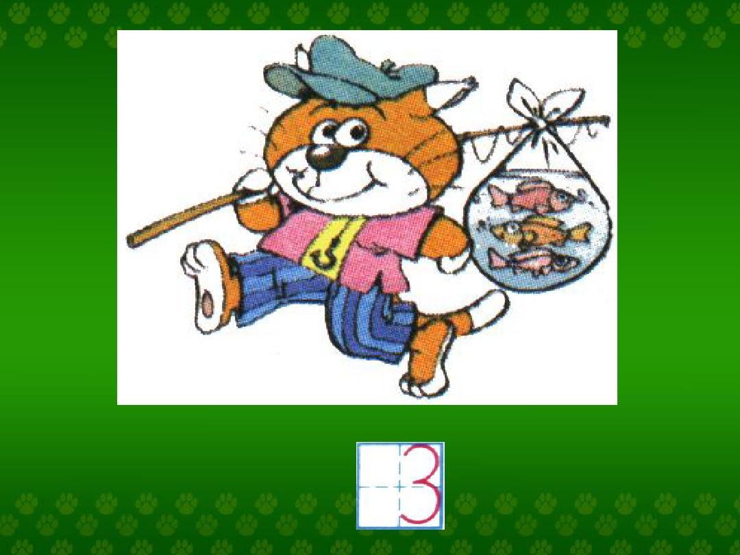 小猫钓鱼游戏教案�y�'_可爱的小猫 快乐ppt 小学一年级上册数学课件 小猫钓鱼教案 的相关