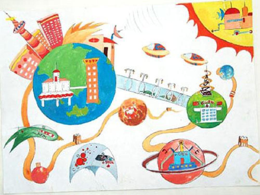 人教版六年级下册美术第10课《宇宙之旅》ppt优质课图片