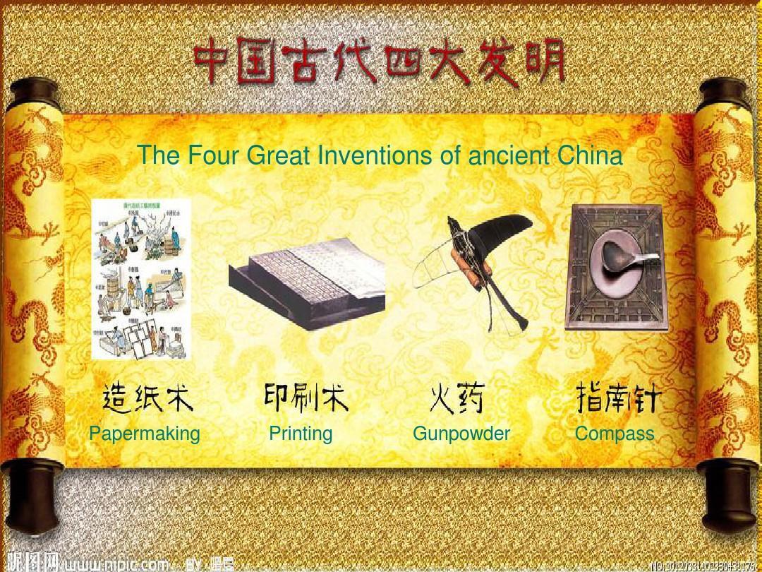 求一篇关于四大发明的英语作文!(四个都要写,初三水平