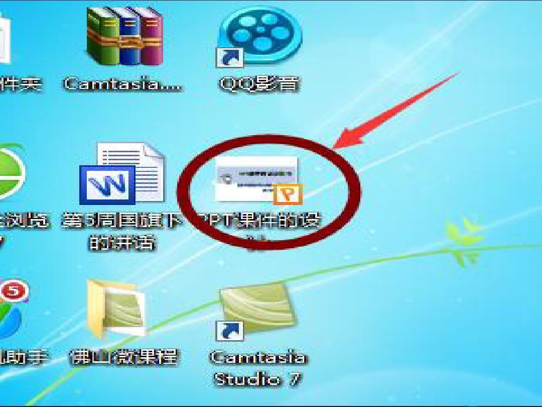 怎样用录屏软件录微课_怎样用录屏软件录微课