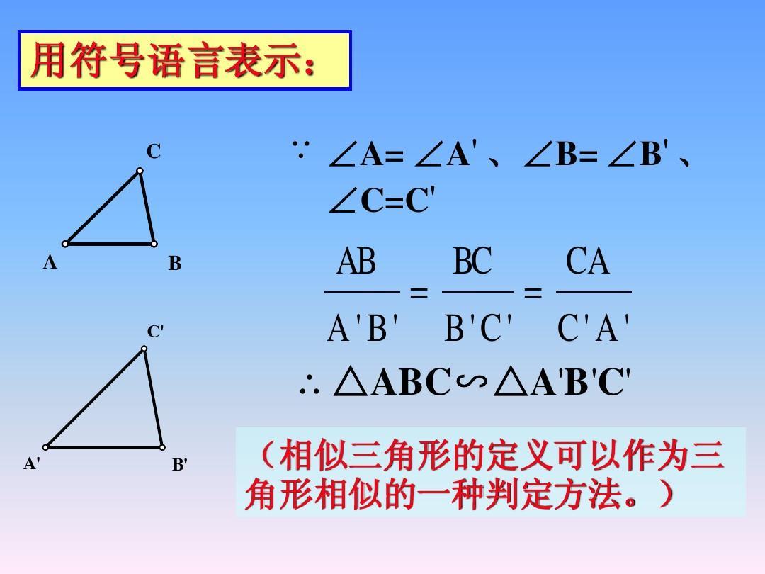 三角形中线组成的三角形面积等于这个三角形面