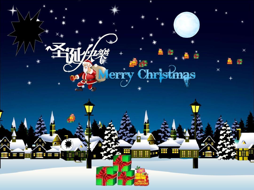 圣诞搞怪音乐贺卡动画ppt模板图片