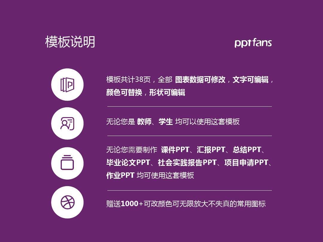 香港中文大学ppt机械-精美开题毕业论文v机械,原创考题模板设计制造报告图片