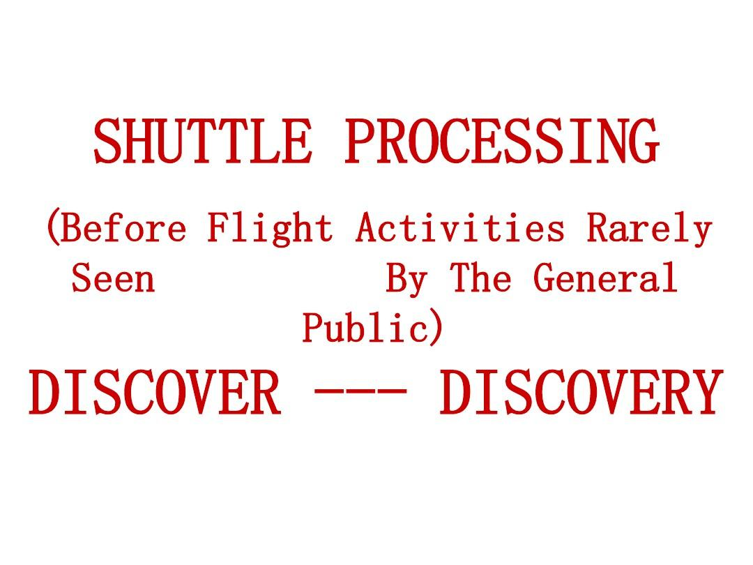 Discover_the_Discovery