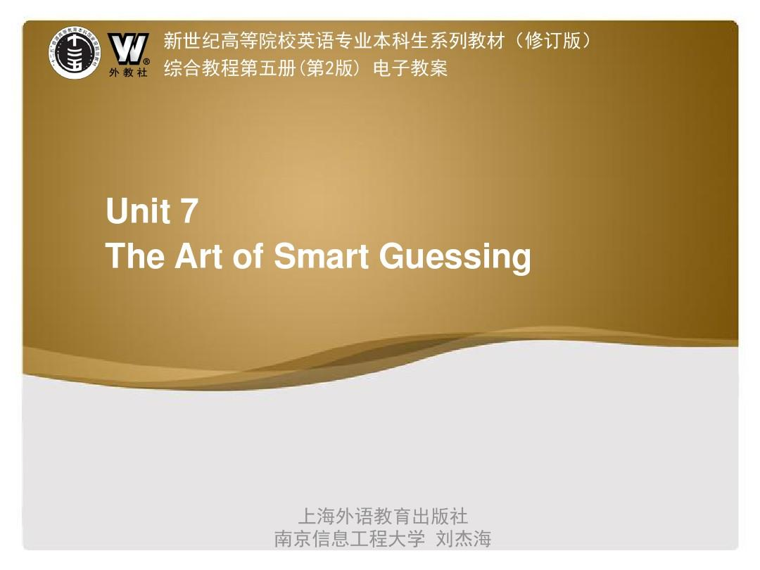 Unit-07-the art of smart guessing