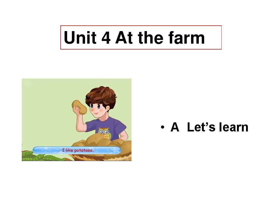 最新pep校园版下册四小学英语足球Unit4Atth小学年级人教图片