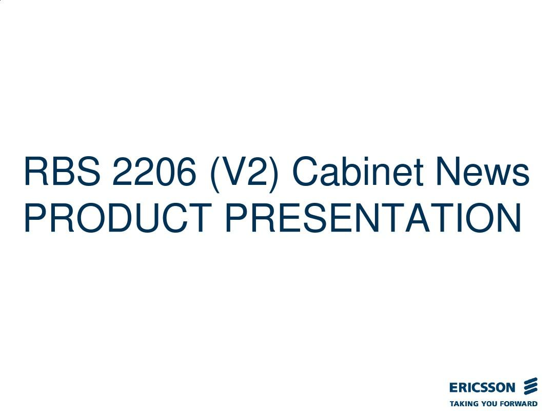 RBS 2206 (V2) 新机柜说明PPT