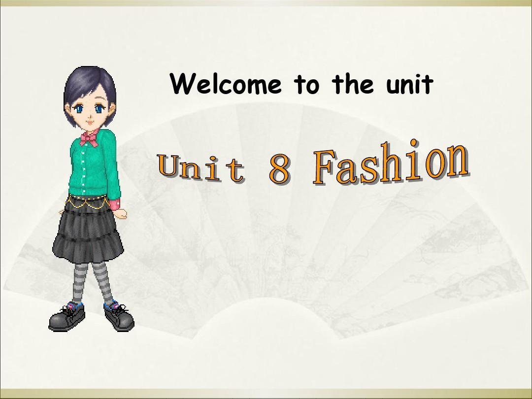 譯林牛津版七年級英語上 Unit 8 welcome to this unit  公開課教學課件 (共15張PPT)