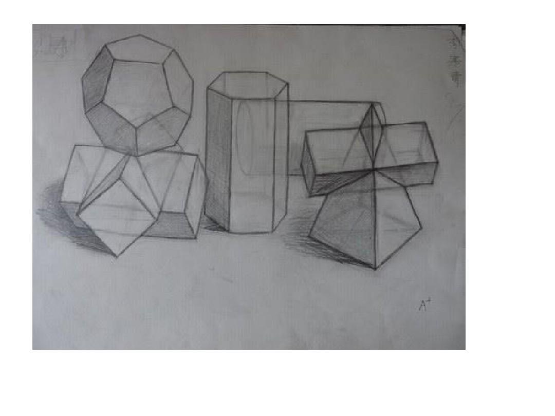 素描3(教案单元形体训练)ppt五单个上册语文六几何备课年级图片