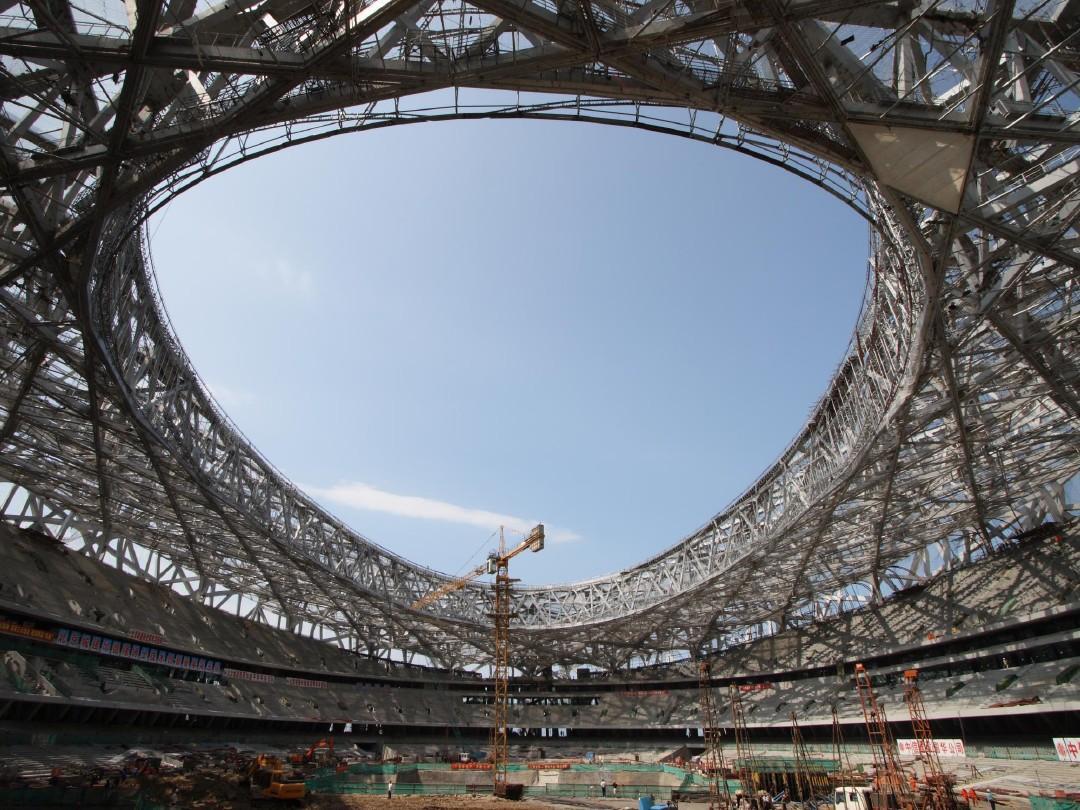 国家体育场(鸟巢)钢结构焊接ppt