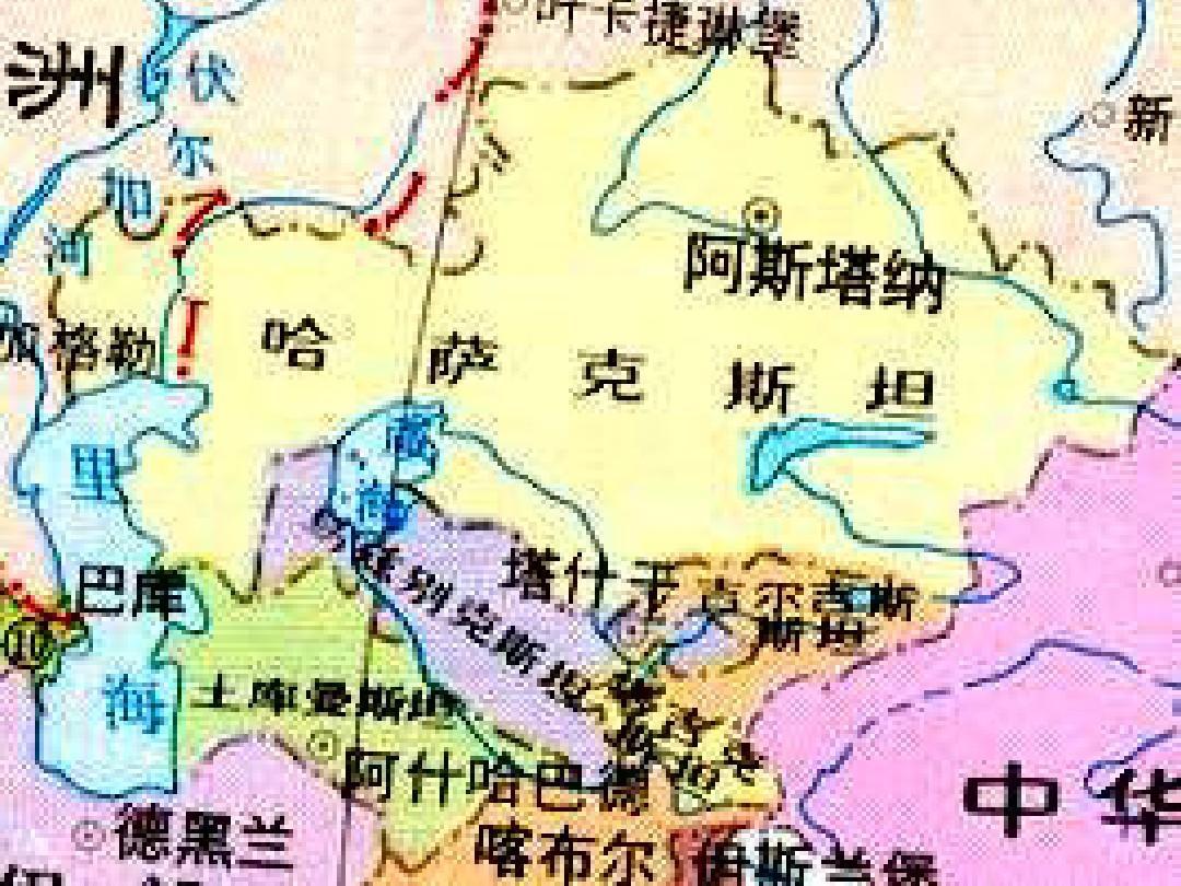 世界国家区���^�_世界国家地图识记ppt