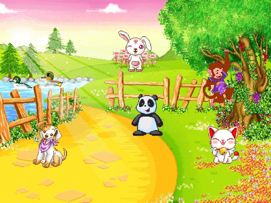 unit4 We_love_Animals