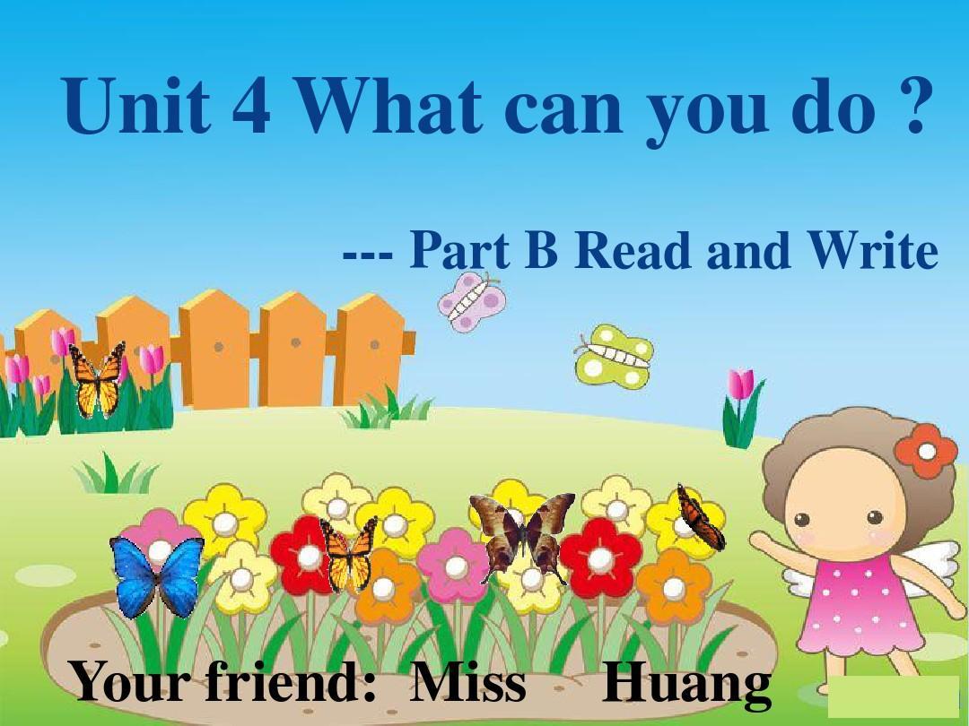 新人教版小学英语PEP五上册年级《Unit_4_W净月华岳小学图片