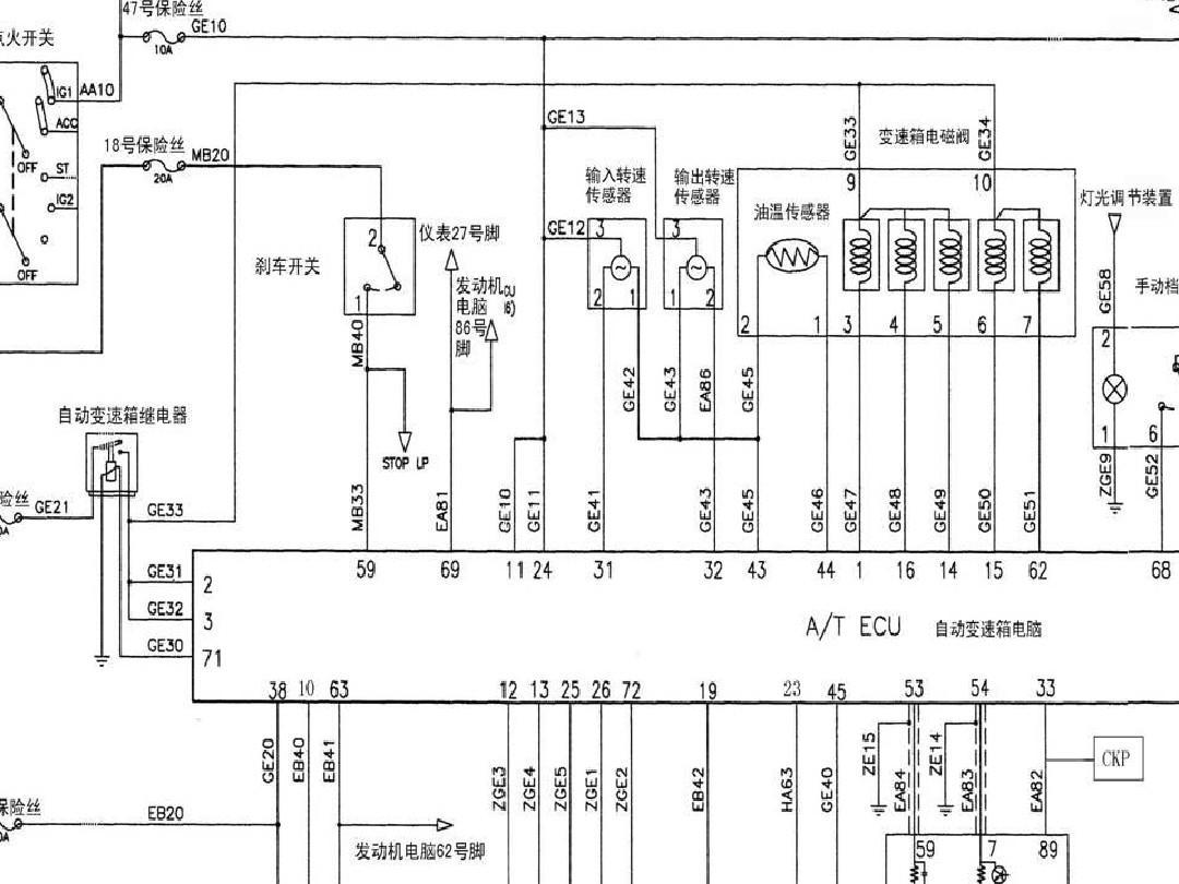 自动变速箱 f4a42-奇瑞 电路图ppt图片