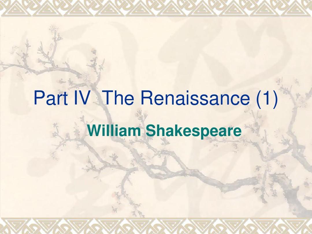 英国文学史及选读Part IV  The Renaissance (1)
