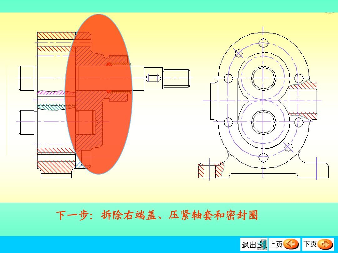 齿轮泵装配图读图及拆画零件图图片
