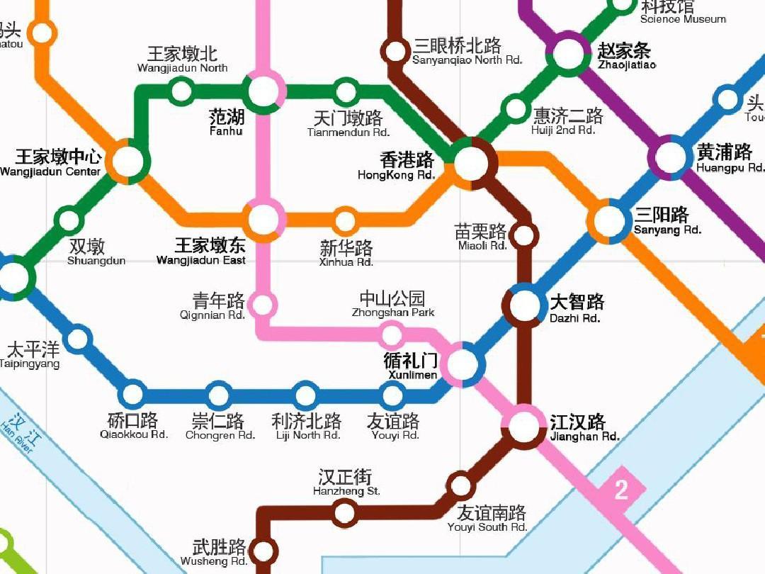 武汉地铁2017年最新规划线路【多个高清图】ppt图片