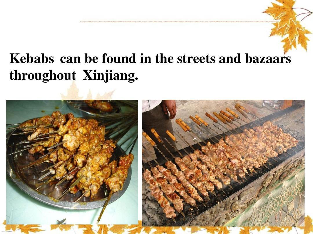 英语介绍新疆美食ppt美食特色店面长白山图片