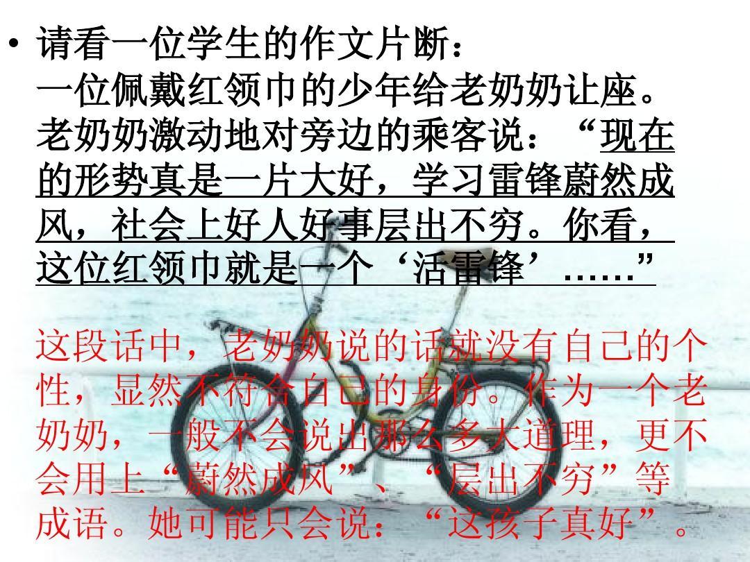 交易异动!沧州明珠:不存在应披露而未披露的重大事项