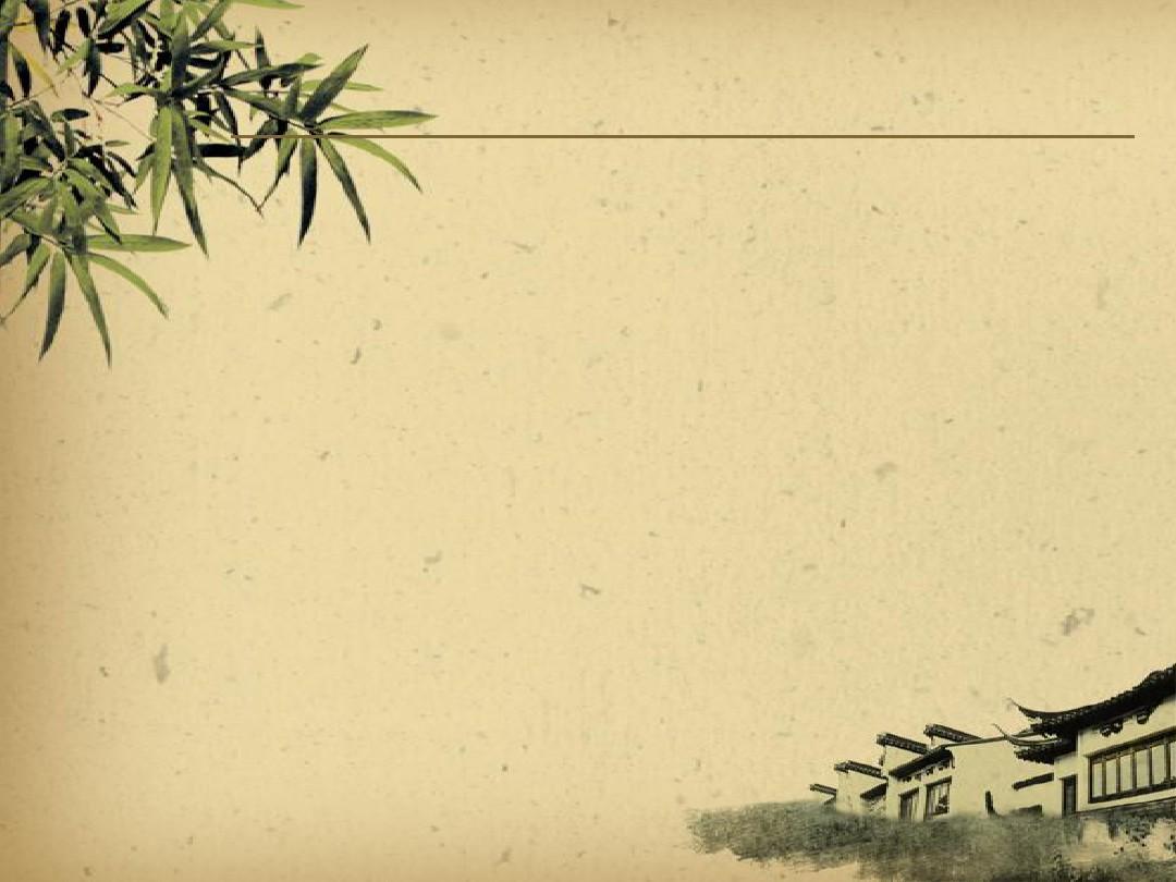 古典书籍 毛笔 古典房檐中国风ppt模板图片