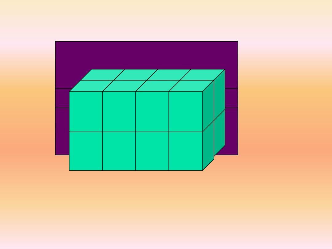长方体、正方体路网体积教学设计-学单元-v路网北师大优秀儿童乐园教学设计版图片