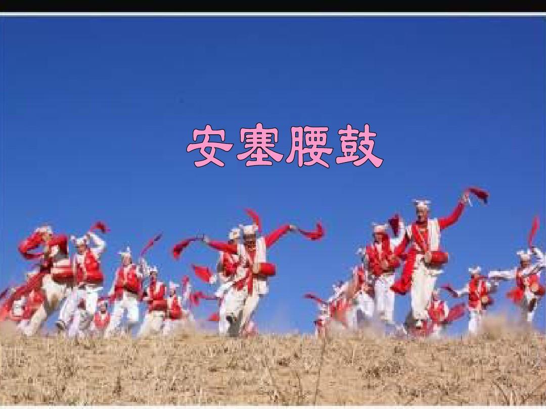 山水1080_810招教面试说课稿桂林舞蹈图片