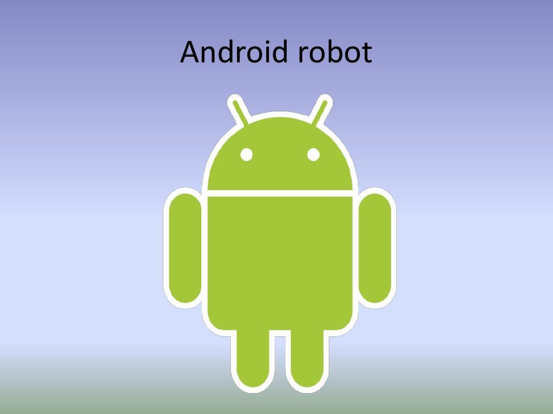 artificial_intelligence人工智能ppt图片