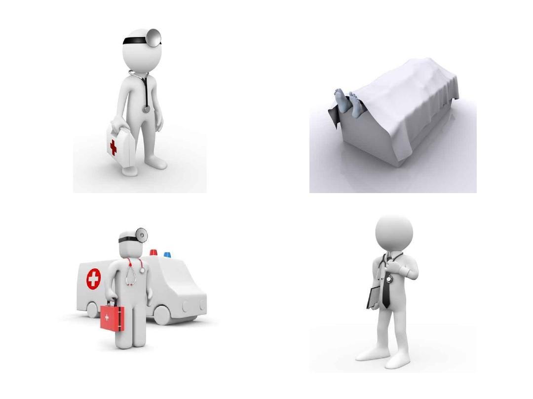 3d小人—医疗系列ppt图片