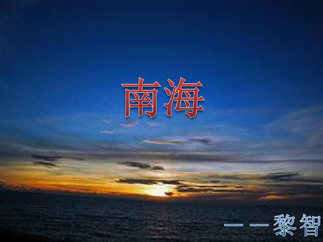 久石让2008武道馆音乐会bt