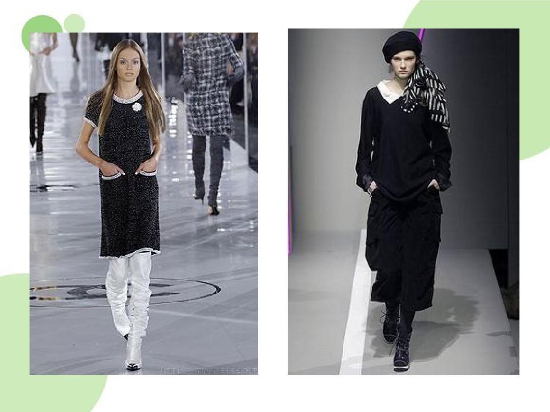 服装造型设计与形式美法则.ppt1图片