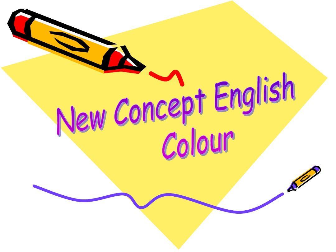 新概念英语颜色词汇大全PPT
