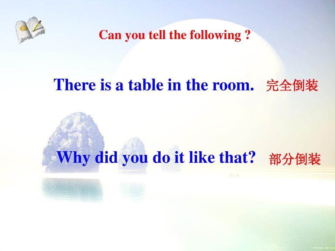 成人高考数学�zh�_成人高考复习资料,倒装句的讲解  nou ytell htefo llwiog ?