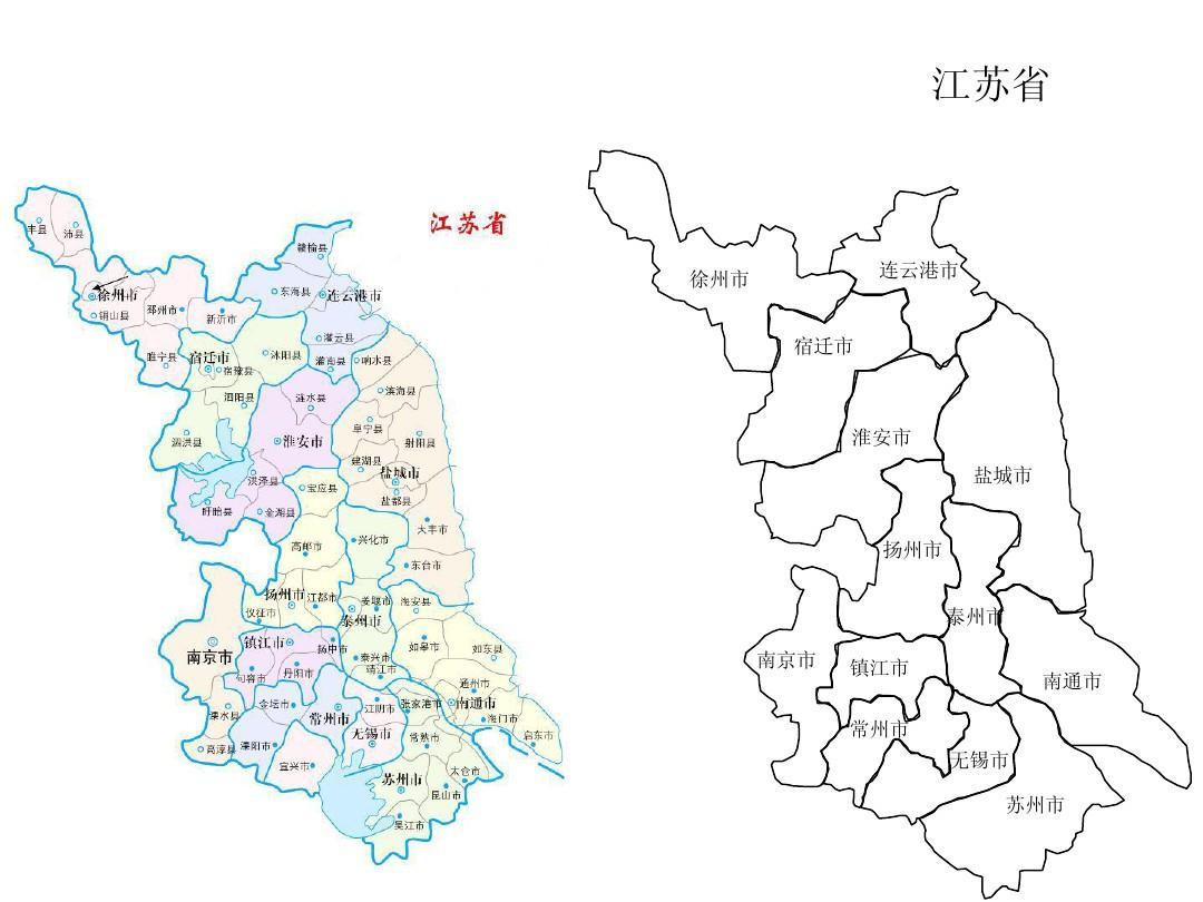 中国地图(ppt制作专用)