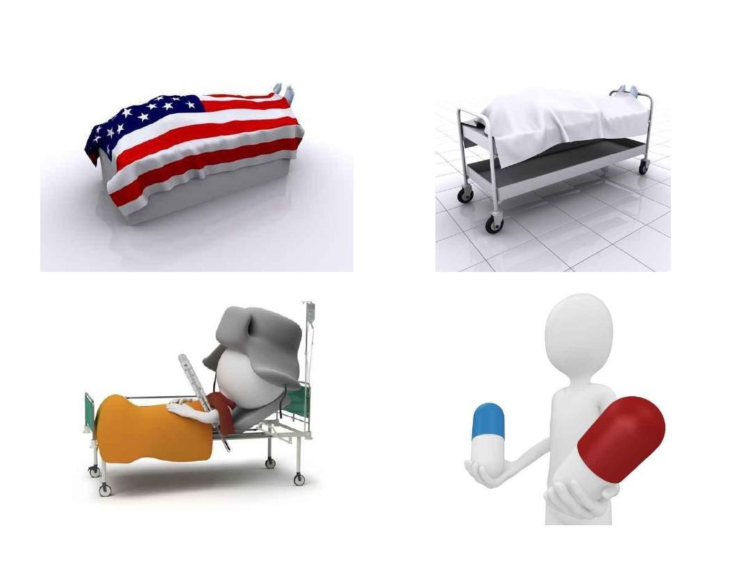 3d小人医疗系列ppt图片
