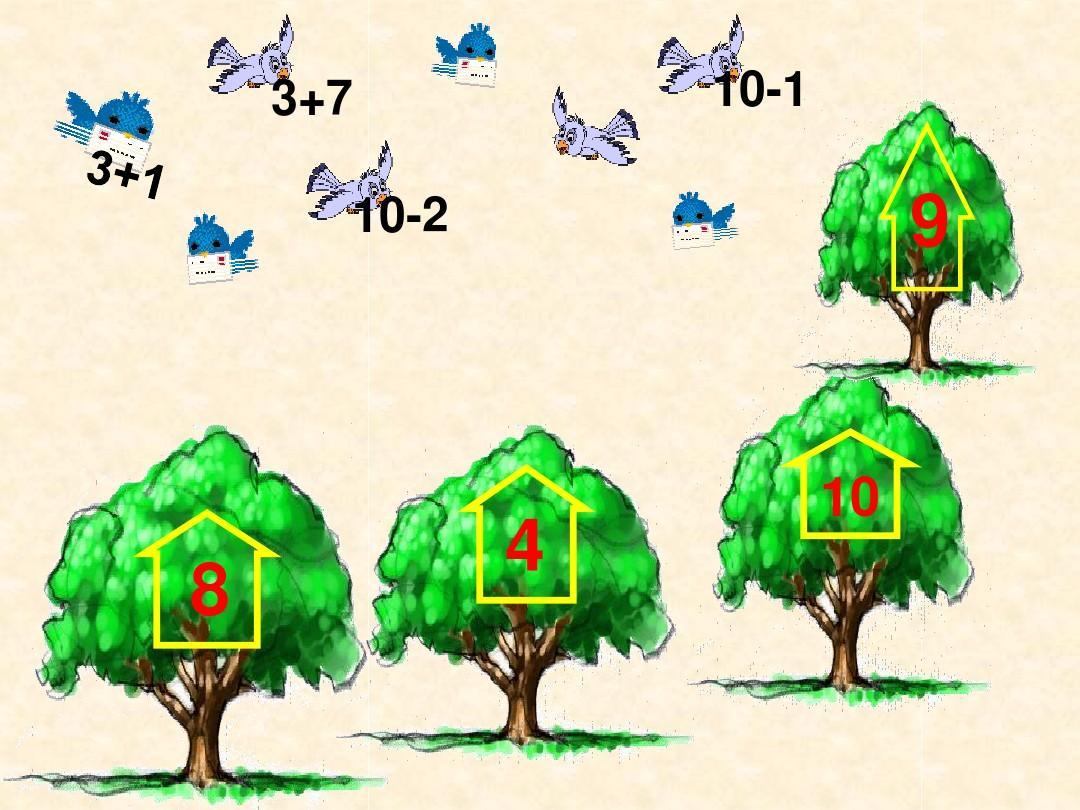 (北师大版)一年级数学上册课件7分苹果4ppt图片