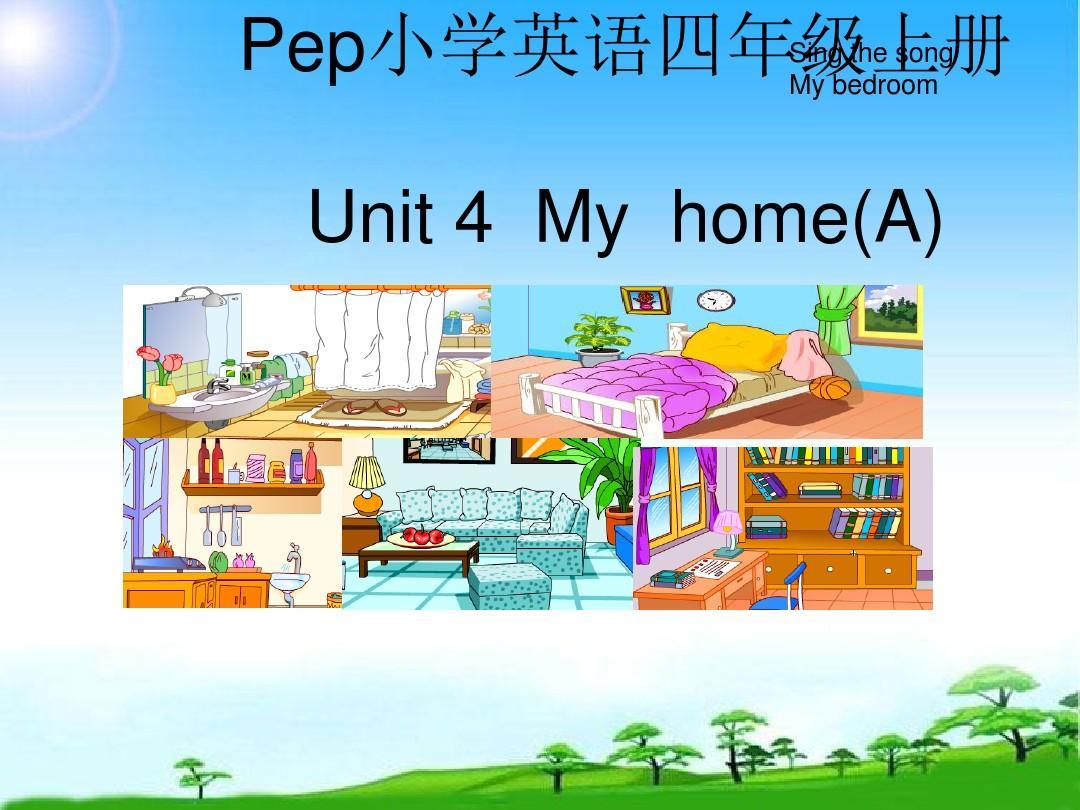 标志教版PEP小学英语四课件新人1四年级unit年级a标志公共的上册图片