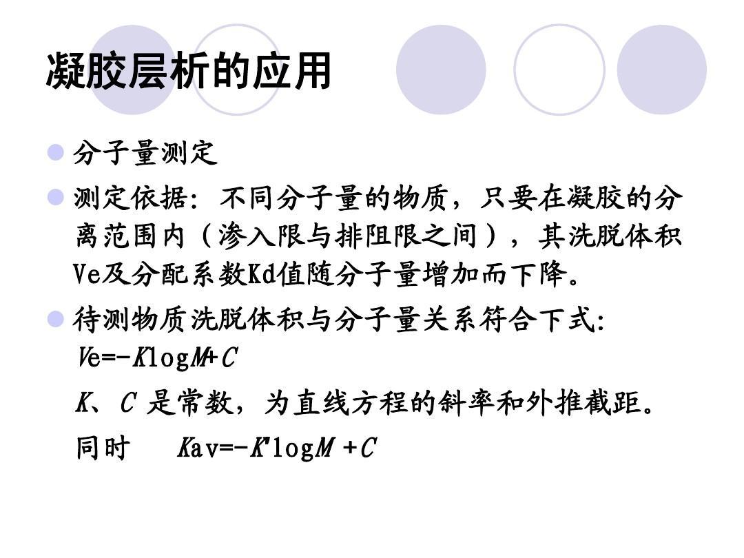 logm��a�Y��i�����_同时 kav=-k′logm  c