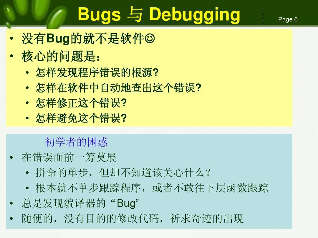 c語言嵌入匯編_c語言對應匯編語句_匯編語言和c語言哪個難