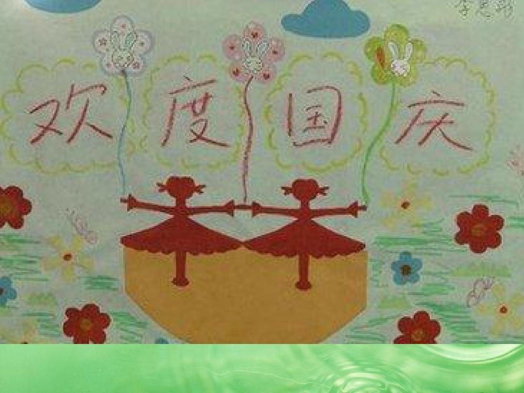 教育资讯  2018年9月19我们不一样 一组小学一年级学生绘画是原创类图片
